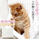 猫 キャットハンモック ケージ用 猫グッズ 猫グッズ ペットベッド ペット ハンモック 冬用 ボア 小動物...