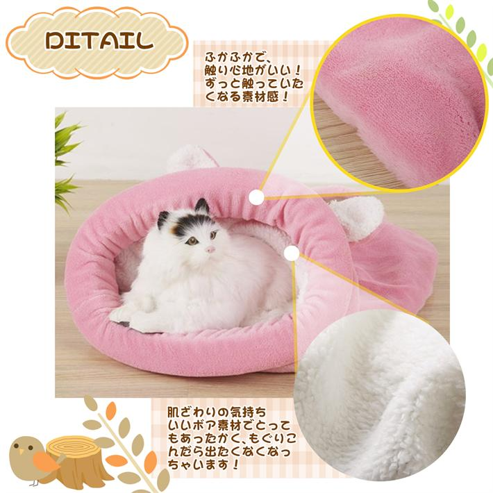 【ポイント5倍】ペット 寝袋 猫 犬 ベッド 冬用 Lサイズ ブラウン ピンク グレー/にゃん袋 Lサイズ