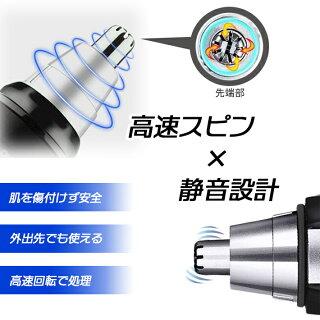 【送料無料】【ポイント5倍】ウォッシャブル電動鼻毛カッター/鼻毛カッター