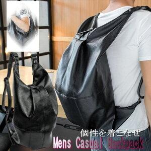 メンズ レザー バックパック 人工皮革 高品質 高機能 ショルダーバッグ リュック/メンズ バックパック