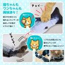 猫 おもちゃ リアル フィッシュ 電動 魚のおもちゃ 動く魚 USB 充電 猫じゃらし ねこ夢中 サケ ソウギョ コイ フナ /リアルフィッシュ 3