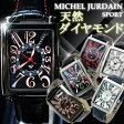 腕時計 メンズ レディース MICHAEL JURDAIN SPORT ミッシェル・ジョルダンスポーツ 天然ダイヤ レザーベルト ユニセックス SG-3000【メール便不可】