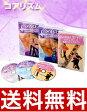 【送料無料】 【中古】 コアリズム 日本語吹替版 スターターパッケージ DVD3枚セット 正規品(基本プログラム、上級プログラム、ボーナスDVD)ダイエット ※ネコポス配送になります。