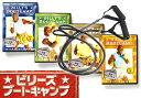 ビリーズブートキャンプ DVD4枚 + トレーニングチューブ(新品・未使用) ※DVDは中古(日本語字幕版)です。