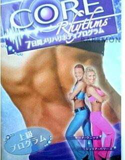 【中古】 コアリズム 「上級プログラム」 日本語吹替版 DVD エクササイズ 正規品