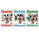 ディズニー・マウササイズ DVD3枚セット 「Disc1 ミッキーマウスマーチ 上半身プログラム」「Disc2 レット・イット・ゴー ウエストプログラム」「Disc3 ホール・ニュー・ワールド 下半身プログラム」エクササイズ ダイエット DVD [海外直輸入USED]【中古】