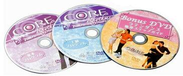 コアリズム 日本語吹替版 スターターパッケージ DVD3枚セット(ケースなし、画像のDVD3枚のみです) 国内正規品(基本プログラム、上級プログラム、ボーナスDVD)【中古】[海外直輸入USED]