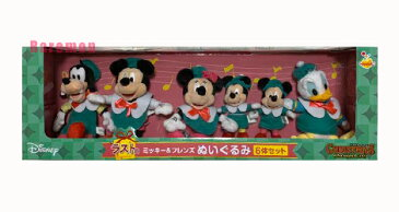 【新品】 Disney ディズニー クリスマスオーナメントくじ ラスト賞 ミッキー&フレンズ ぬいぐるみ 6体セット