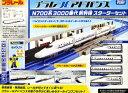 プラレールアドバンス N700系 3000番代 新幹線スターターセット