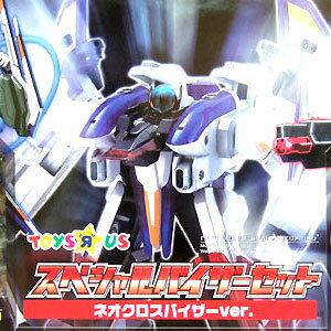 Get Ride! アムドライバー スペシャルバイザーセット ネオクロスバイザーVer. トイザらス限定版!画像