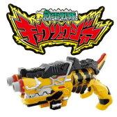 【中古】 獣電戦隊キョウリュウジャー 変身銃 ガブリボルバー (獣電池2個 1・14 付き) ※箱・説明書は欠品、動作確認済みです。