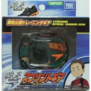 瞬足スプリントギア SG-02