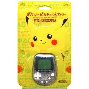 【新品】 ポケットピカチュウカラー 金・銀といっしょ! 万歩計