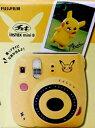 【新品】 チェキ instax mini 8 ポケモンセンターオリジナル ピカチュウ インスタントカメラ