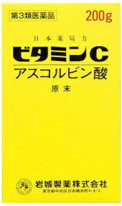 【第3類医薬品】ビタミンC イワキ 200g[ビタミンC剤]