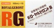 【第2類医薬品】新ローヤルゼロントB 100mL*10本[ドリンク剤]