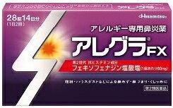 【第2類医薬品】アレグラFX(28錠)[花粉症状緩和]