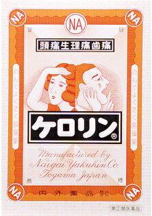 【第(2)類医薬品】ケロリン 64包[痛み止め]