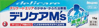 【第3類医薬品】デリケアM'S 15g[皮ふ薬 男性用]