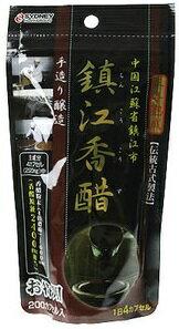 ユーワ 鎮江香醋カプセル 200CP[サプリ 健康酢]