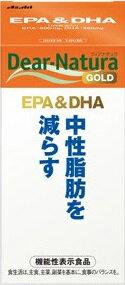ディアナチュラゴールド EPA&DHA 30日分[ディアナチュラゴールド サプリ]