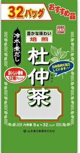 茶葉・ティーバッグ, 中国茶  32