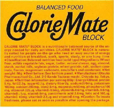 カロリーメイトチーズ味 4本[バランス 栄養食品]