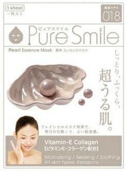 Pure Smileエッセンスマスク 真珠 1枚[シートマスク 保湿]