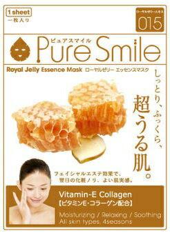 Pure Smileエッセンスマスク ローヤルゼリー 1枚[シートマスク 保湿]