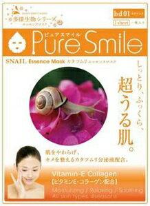 Pure Smileエッセンスマスク カタツムリ 1枚[シートマスク 保湿]