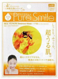 Pure Smileエッセンスマスク ハチ毒 1枚[シートマスク 保湿]