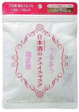 菊正宗 日本酒のフェイスマスク 7枚[シートマスク]