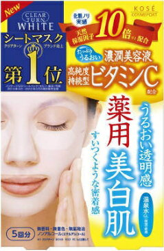 クリアターン ホワイトマスクビタミンC 5回分[シートマスク]