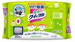 食卓クイックルウエットクロス ほのかな緑茶の香り 20枚[清潔シート 除菌]