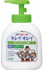 キレイキレイ 薬用キッチンハンドソープ[ハンドソープ 植物成分]