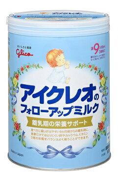 アイクレオのフォローアップミルク
