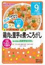 ユニバーサルドラッグe-shopで買える「和光堂 グーグーキッチン 9か月頃から 鶏肉と里芋の煮っころがし」の画像です。価格は106円になります。