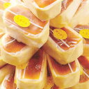 半熟チーズスフレ14個入−地元で1日1,000個売れる【smtb-t】【お菓子の日】