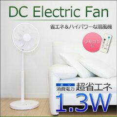 扇風機/サーキュレーター/冷風機/冷風扇/送風機/静音/首振り/タイマー機能付/dcモーター 扇風機...