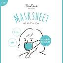【レビューを書いてもう1枚♪】日本製 BlueSkunk ブルースカンク 布マスク フィルター マスクシート30枚入使い捨て 口元清潔 取替 取り替え 不織布シート 化粧崩れ対策 ガーゼ 口紅 ウィルス対策 花粉症アレルギー対策 マスク再利用 肌荒れ ニキビ 保湿 衛生 無香料・・・