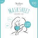 【お得100枚入】日本製 BlueSkunk ブルースカンク