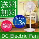 扇風機/サーキュレーター/冷風機/冷風扇/送風機/静音/首振り/タイマー機能付/便利なリモコン付...