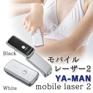 ヤーマン モバイルレーザー2 モバイルレーザー2 mobile laser 【ハイパーヒゲレ...