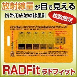 放射線測定器 ガイガーカウンター※予告なくデザインの仕様変更などある場合があります。【送料...