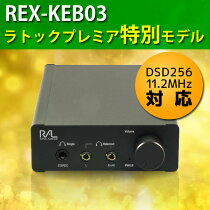 RP-KEB03イメージ