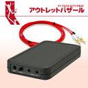 <アウトレット特価>ポータブルヘッドホンアンプ REX-KEB01CR(バランスケーブルセットモデル)【RCP】