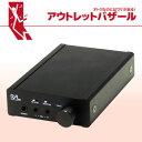 <アウトレット特価>DSD対応フルバランスポータブルヘッドホンアンプ RP-KEB02iP【RCP】