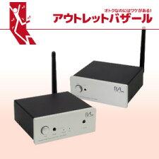 REX-Link2TX
