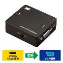 HDMI to VGA コンバーター RS-HD2VGA1A HDMI 変換 HDMI 変換 アダプタ HDMI VGA 変換 HDMI VGA 変換アダ...