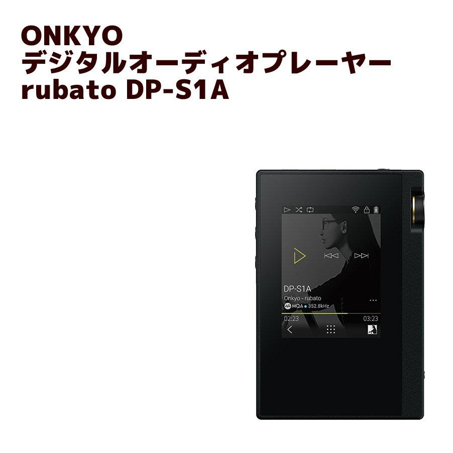 ポータブルオーディオプレーヤー, デジタルオーディオプレーヤー ONKYO rubato DP-S1A(B)